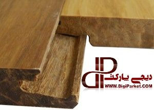 Single Click parquet laminate