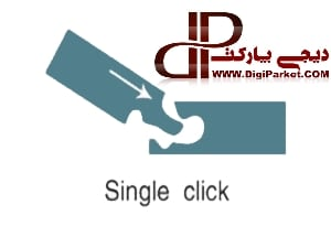 Single Click - کلیک پارکت یا انواع قفل و کلیک در پارکت