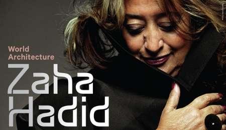 'زاها حدید' (ZAHA HADID) معمار برجسته عراقی انگلیسی درگذشت