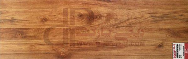 پارکت لمینت تیمبرلند کرنوود,پارکت لمینت کرنو وود,لمینت کرنو وود,پارکت کرنو وود,کرنو وود,krono wood,پارکت krono wood,پارکت لمینت Krono wood,لمینت Krono wood