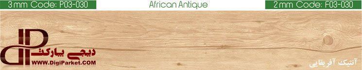 کفپوش آرتا کد آنتیک آفریقایی F03-030