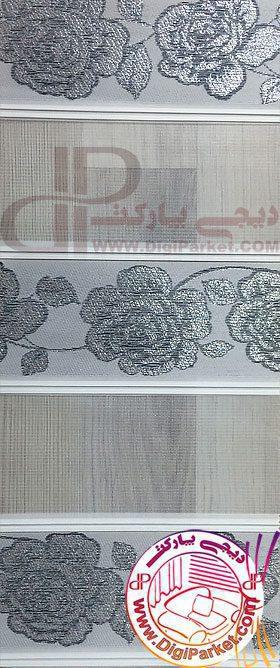 پرده زبرا پلیسه طرح گل خوش سایه کالیته 10-1 کد S 0339