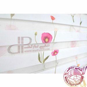 پرده زبرا خوش سایه گل شقایق کالیته 14 کد S 0391