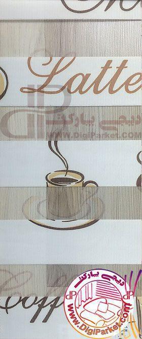 پرده زبرا طرح قهوه خوش سایه کالیته 14-3 کد S 0438