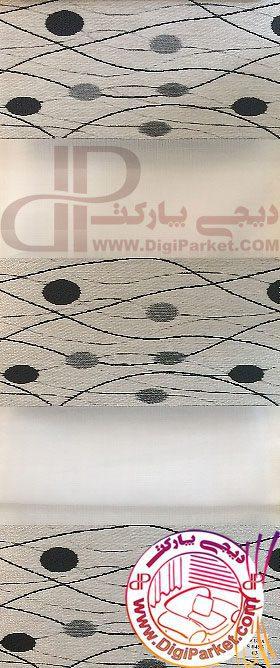 DigiZebra khoshsaye zebra S 0493 03 - پرده زبرا خوش سایه کالیته 18-2 کد S 0493