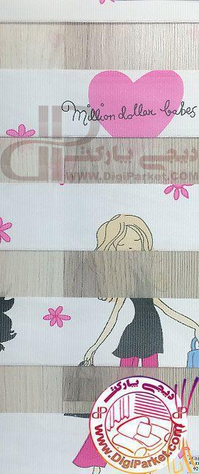 پرده زبرا عروسکی خوش سایه کالیته 4 کودک کد SP 0388