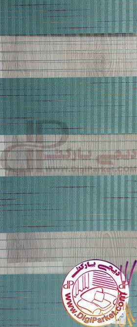 پرده زبرا خوش سایه کالیته 34 کد SD 0537