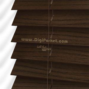 پرده کرکره چوبی رنگ گردویی خوش سایه تبریز