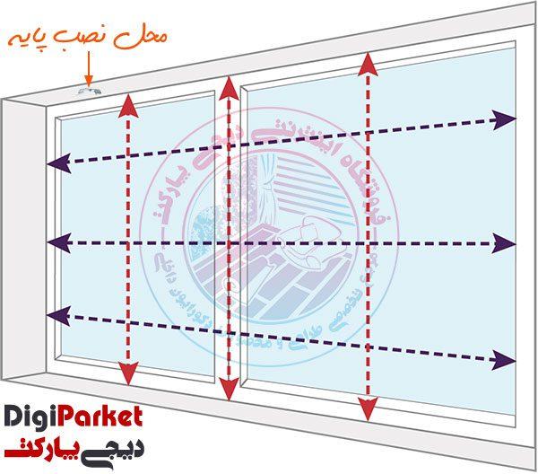 اندازه گیری پرده زبرا آموزش اندازه گیری پنجره برای پرده زبرا بصورت تصویری