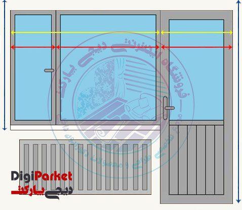 اندازه گیری پرده زبرا پاچلاقی آموزش اندازهگیری پنجره برای پرده زبرا