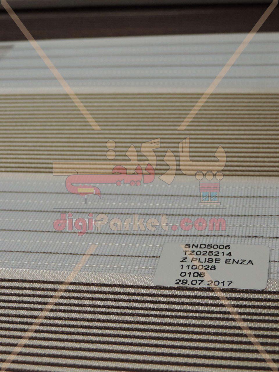 پرده زبرا آلبوم آبی کد 5006 رنگ 106