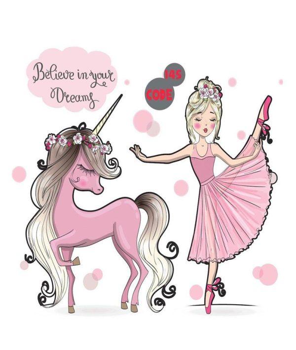 پرده کودک دخترونه اسب شاخ دار