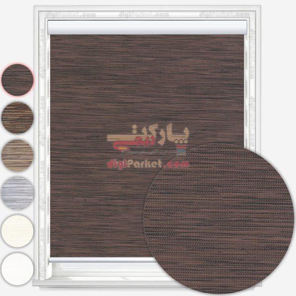 پرده شید طرح چوب بامبو در 6 رنگ