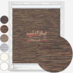 پرده شید طرح چوب بامبو در ۶ رنگ