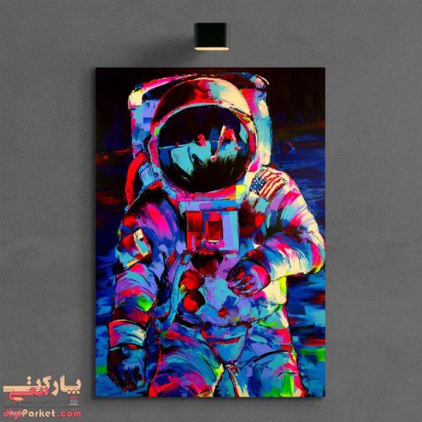 تابلو بوم و شاسی فضانورد کد space-01